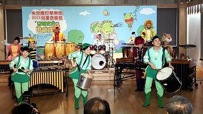 """朱打团2儿童音乐会""""豆荚宝宝的冒险任务""""全台巡演"""