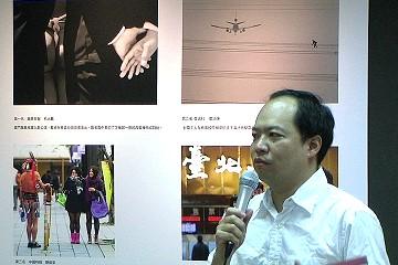 """第8屆""""台灣新聞攝影大獎""""頒獎 簡單溫馨鼓舞媒體人                            回到首頁更多專題更多新聞更多影音更多點播更多時漫"""