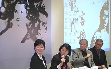 包含林青霞主演的电影《秋歌》